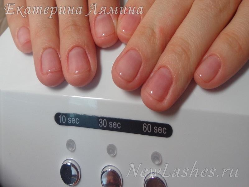 Чем снять каучуковое покрытие с ногтей в домашних условиях 689